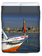 Felucca On The Nile Duvet Cover