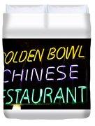 Golden Bowl Duvet Cover