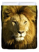 His Royal Highness Duvet Cover