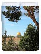 Jerusalem Trees Duvet Cover