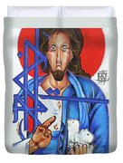 Jesus Tears Duvet Cover