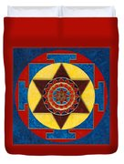Kameshvari Yantra Blessings Sacred 3d High Relief Artistically Crafted Wooden Yantra  23in X 23in Duvet Cover