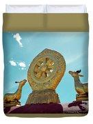 Lhasa Jokhang Temple Fragment Tibet Duvet Cover