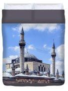 Mevlana Museum Konya - Turkey Duvet Cover