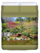 Momiji Gardens Duvet Cover