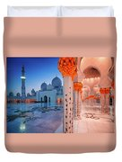 Night View At Sheikh Zayed Grand Mosque, Abu Dhabi, United Arab Emirates Duvet Cover