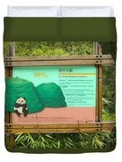 Panda Sign In Wolong Nature Reserve Duvet Cover
