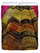 Qutab Minar Of India, Monument Of India Duvet Cover