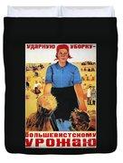 Russia: Collective Farm Duvet Cover