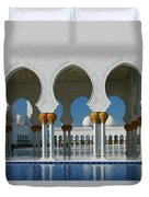 Sheikh Zayed Grand Mosque Abu Dhabi United Arab Emirates Duvet Cover