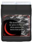 Solar Eclipse Reflections 3 Duvet Cover