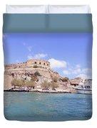 Spinalonga Greece Duvet Cover