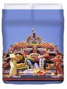 Sri Krishnan Temple Duvet Cover
