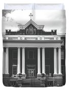 St. Mary's School - Raleigh, North Carolina Duvet Cover