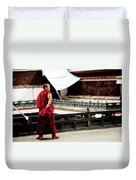 Tashilhunpo Monastery Shigatse Tibet Yantra.lv  Duvet Cover
