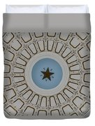 Texas State Capitol - Interior Dome Duvet Cover