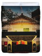 The Hilbert Circle Theatre Of Indianapolis Duvet Cover