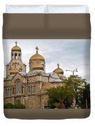 Varna Cathedral,bulgaria Duvet Cover
