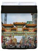Washington D.c. Chinatown Duvet Cover