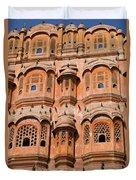 Wind Palace - Jaipur Duvet Cover