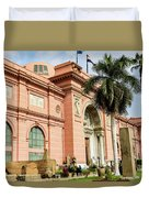 Horse 2 - The Egyptian Museum Of Antiquities - Cairo Egypt Duvet Cover