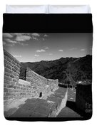 The Great Wall Of China Near Jinshanling Village, Beijing Duvet Cover