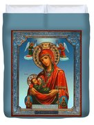 Virgin And Child Painting Religious Art Duvet Cover