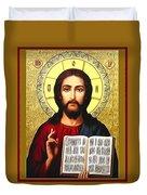 Jesus Christ God  Duvet Cover