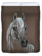 Arabian Horse  Duvet Cover