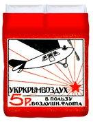 1923 Soviet Russian Air Fleet Duvet Cover