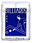 1925 Akatsuki Billiards Of Japan Duvet Cover