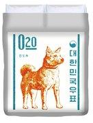 1962 Korea Jindo Dog Postage Stamp Duvet Cover