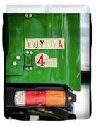 1982 Toyota Fj43 Land Cruiser Tail Light Emblem -0483g Duvet Cover