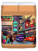 1984 Vision Of Times Square 2015 Duvet Cover