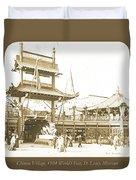 1904 Worlds Fair, Chinese Village Duvet Cover