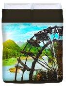 Bamboo Water Wheel Duvet Cover