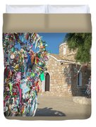 Church Of Profitis Elias - Cyprus Duvet Cover