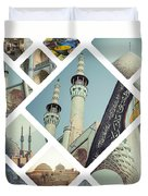 Collage Of Iran Images Duvet Cover