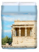 Erechtheion Temple On Acropolis Hill, Athens Greece. Duvet Cover
