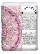 Mandala Ketubah- Ready To Fill Duvet Cover