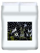 Nuer Lady -  South Sudan Duvet Cover