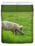 Pig In A Pasture Duvet Cover