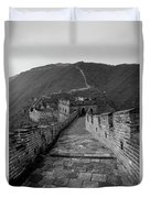 The Mutianyu Section Of The Great Wall Of China, Mutianyu Valley Duvet Cover