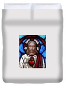 The Sacred Heart Of Jesus Duvet Cover