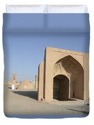 Towers Of Silence. Yazd, Iran Duvet Cover