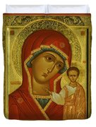 Virgin And Child Icon Duvet Cover