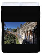 Alcazar Seville Sevilla Andalucia Spain Duvet Cover