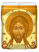 Jesus Christ Religious Art Duvet Cover