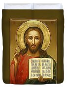 Jesus Christ Catholic Art Duvet Cover