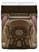 2520- Palace Of Fine Arts Duvet Cover